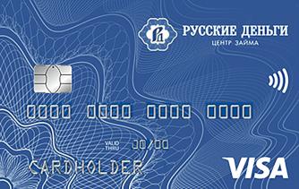 онлайн займ казахстан на киви