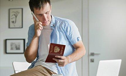 русские деньги микрозайм телефон горячей линии москва 1000000 в кредит на 5 лет сколько платить в месяц сбербанк