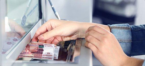 Деньги в долг срочно в Санкт-Петербурге, решение о выдаче займа в течении 15 минут.